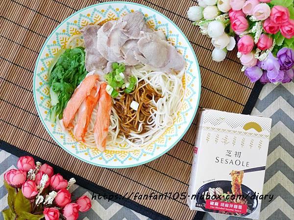 最好的芝麻品牌【芝初】胡麻拌麵醬 簡單成份,不簡單的風味 (14).JPG
