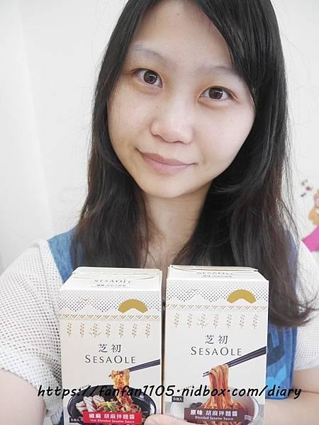 最好的芝麻品牌【芝初】胡麻拌麵醬 簡單成份,不簡單的風味 (18).JPG