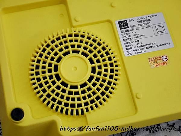 【摩堤MULTEE】A4 PLUS 1200 IH智慧電磁爐 只有A4大小體積輕巧方便攜帶 居家外出的好幫手 #IH電磁爐 #鑄鐵鍋料理 (13).JPG