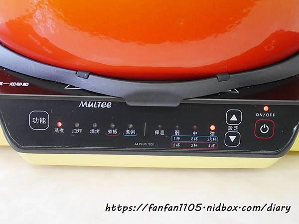 【摩堤MULTEE】A4 PLUS 1200 IH智慧電磁爐 只有A4大小體積輕巧方便攜帶 居家外出的好幫手 #IH電磁爐 #鑄鐵鍋料理 (22).JPG