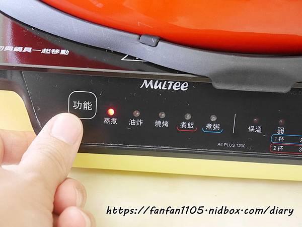 【摩堤MULTEE】A4 PLUS 1200 IH智慧電磁爐 只有A4大小體積輕巧方便攜帶 居家外出的好幫手 #IH電磁爐 #鑄鐵鍋料理 (21).JPG