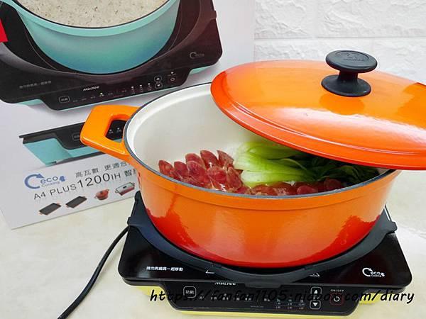 【摩堤MULTEE】A4 PLUS 1200 IH智慧電磁爐 只有A4大小體積輕巧方便攜帶 居家外出的好幫手 #IH電磁爐 #鑄鐵鍋料理 (31).JPG