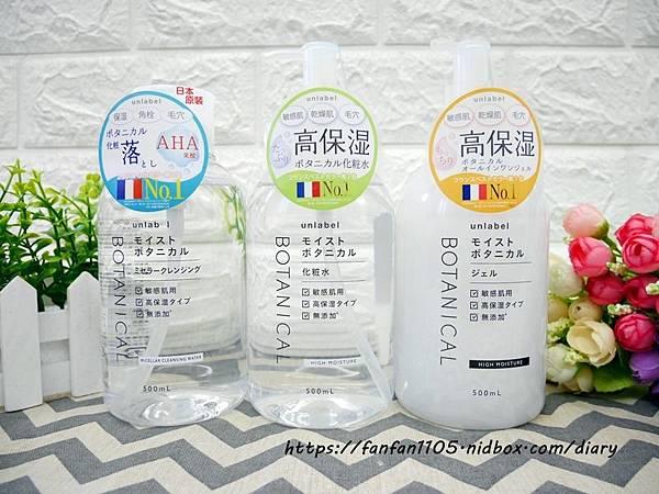 【unlabel】植物高保濕卸妝水植物高保濕卸妝水植物All-In-One水凝乳 #日本製 (1).JPG