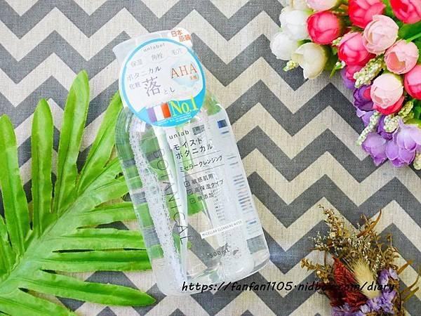 【unlabel】植物高保濕卸妝水植物高保濕卸妝水植物All-In-One水凝乳 #日本製 (2).JPG