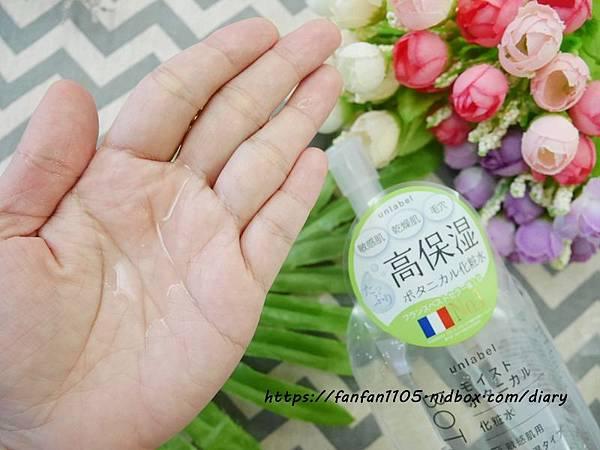 【unlabel】植物高保濕卸妝水植物高保濕卸妝水植物All-In-One水凝乳 #日本製 (14).JPG