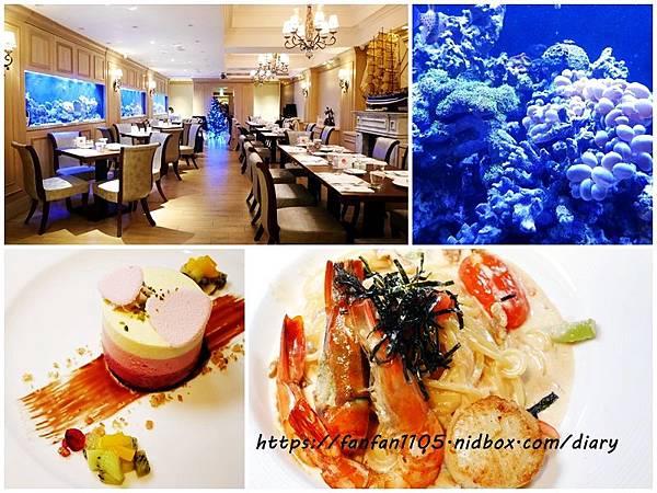 【新北美食】慕拉諾義式餐廳 Murano #高CP值 #約會餐廳 #生態魚缸#新莊美食 #平價義式餐廳 #義式料理 (1).jpg