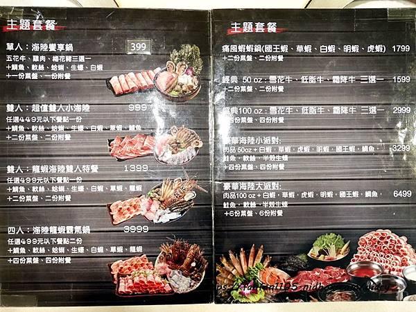 【三重美食】剪刀石頭布鍋物專賣店 #三重火鍋 #平價火鍋 #石頭火鍋 (5).JPG