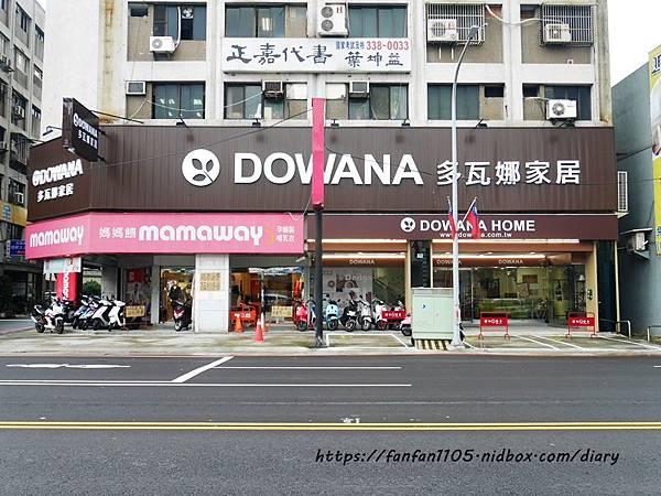 【家具推薦】多瓦娜家居 #平價家具店 #貓抓皮沙發 #L型沙發 #沙發床 (2).JPG