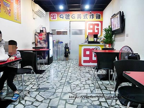 【新莊美食】9號G美式炸雞 #新莊美食 #新莊炸雞 #市場美食 #美式炸雞 (3).JPG