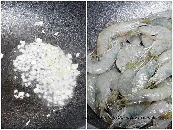 冷凍水產王國【元家企業】藍鑽蝦 新鮮美味 滿滿的蝦料理,讓人吃的過癮又滿足 #蝦料理 #食譜分享 (2).jpg
