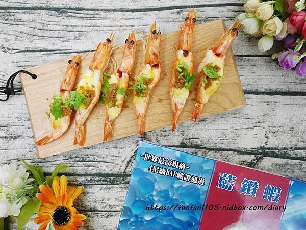 冷凍水產王國【元家企業】藍鑽蝦 新鮮美味 滿滿的蝦料理,讓人吃的過癮又滿足 #蝦料理 #食譜分享 (12).JPG