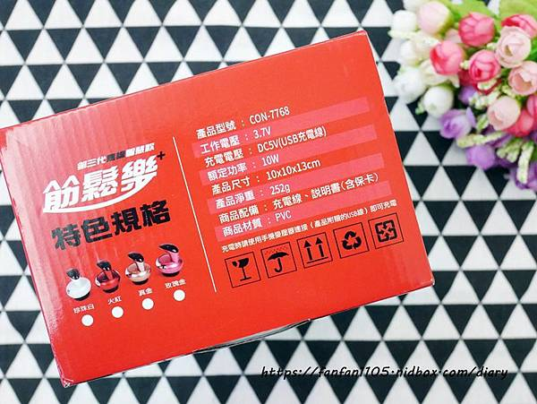 【Concern 康生】Easy gogo筋鬆樂第三代 無線智慧款 拔罐刮痧儀 (2).JPG