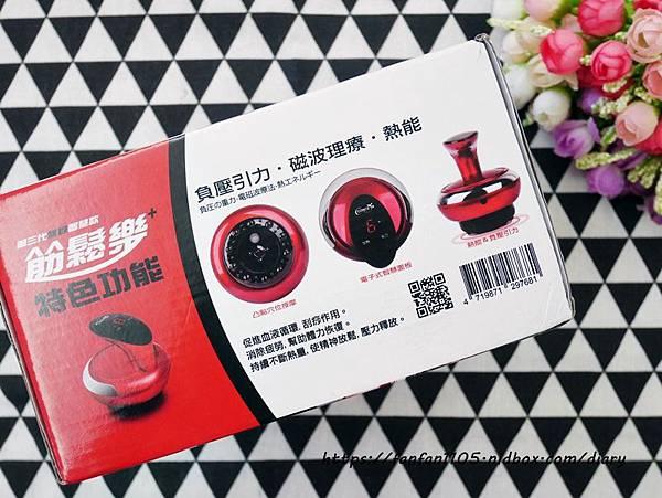 【Concern 康生】Easy gogo筋鬆樂第三代 無線智慧款 拔罐刮痧儀 (3).JPG