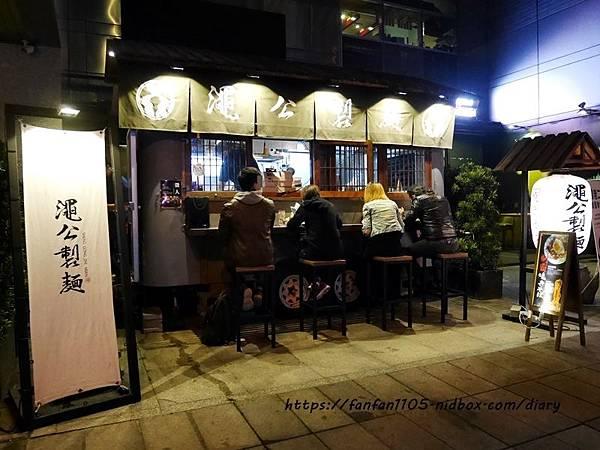 日本屋台餐車【澠公製麵】 #日式炒麵 #日本街邊餐車 #信義區美食 #信義區拉麵 (1).JPG