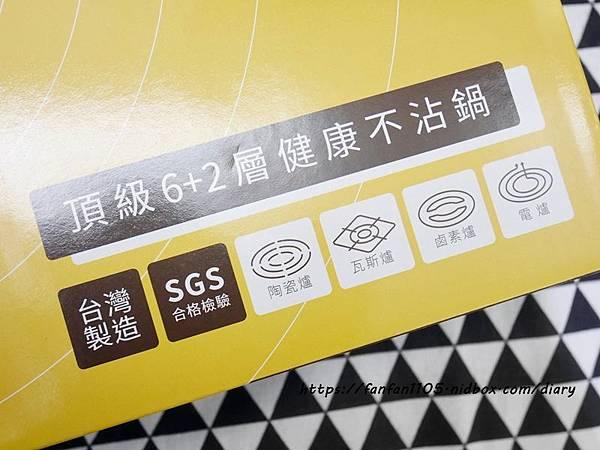 【eLife易廚鍋具】頂級6+2層健康不沾鍋 #炒鍋 #不沾鍋 #不沾鍋食譜 #食譜分享 (9).JPG