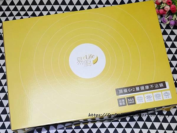 【eLife易廚鍋具】頂級6+2層健康不沾鍋 #炒鍋 #不沾鍋 #不沾鍋食譜 #食譜分享 (8).JPG