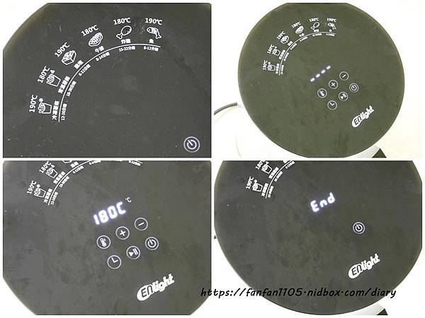 【ENLight伊德爾】3.5L液晶觸控健康氣炸鍋 (EH1804) #零廚藝料理 #氣炸鍋食譜 (3).jpg