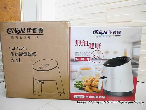 【ENLight伊德爾】3.5L液晶觸控健康氣炸鍋 (EH1804) #零廚藝料理 #氣炸鍋食譜 (9).JPG