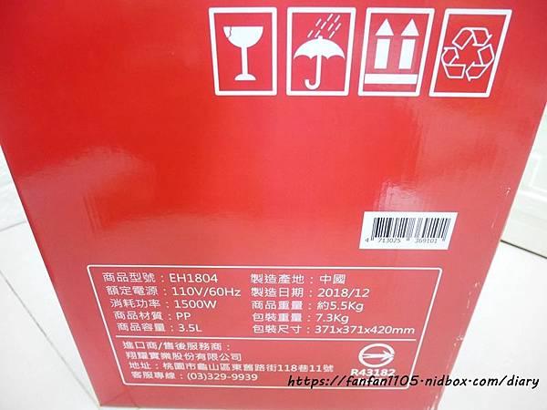 【ENLight伊德爾】3.5L液晶觸控健康氣炸鍋 (EH1804) #零廚藝料理 #氣炸鍋食譜 (12).JPG