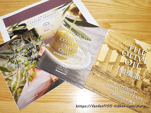 【太極計畫】品油課 #美威鮭魚廚藝教室 #橄欖油料理 (4).JPG