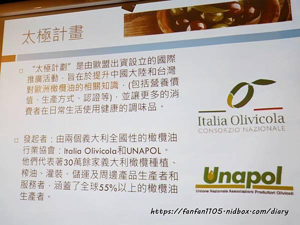 【太極計畫】品油課 #美威鮭魚廚藝教室 #橄欖油料理 (6).JPG