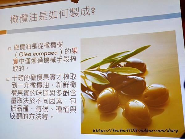 【太極計畫】品油課 #美威鮭魚廚藝教室 #橄欖油料理 (9).JPG