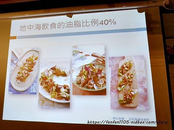 【太極計畫】品油課 #美威鮭魚廚藝教室 #橄欖油料理 (10).JPG