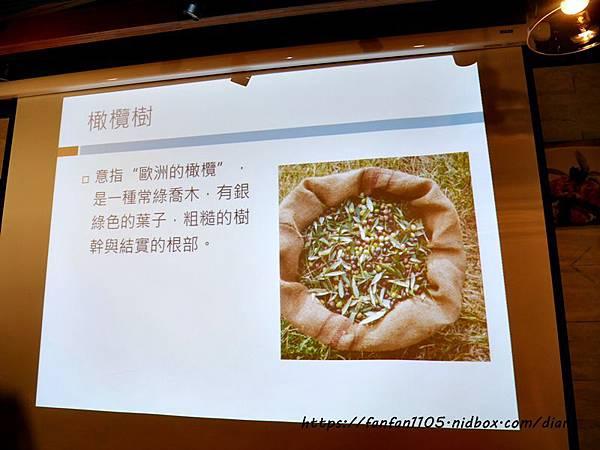 【太極計畫】品油課 #美威鮭魚廚藝教室 #橄欖油料理 (8).JPG
