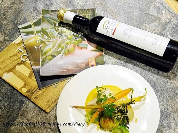 【太極計畫】品油課 #美威鮭魚廚藝教室 #橄欖油料理 (26).JPG