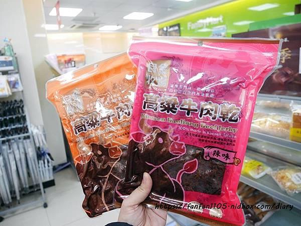 【全家美食】良金牧場 高梁牛肉乾 #牛肉乾 #全家零食 (2).JPG