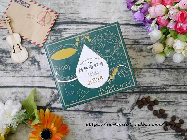 【咖啡禮盒推薦】薩圖爾咖啡 #濾掛式咖啡 #耶加雪菲 #迦佑曼特寧  (9).JPG