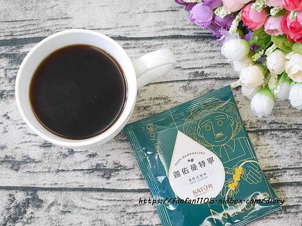 【咖啡禮盒推薦】薩圖爾咖啡 #濾掛式咖啡 #耶加雪菲 #迦佑曼特寧  (24).JPG