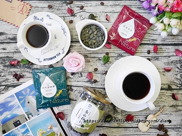 【咖啡禮盒推薦】薩圖爾咖啡 #濾掛式咖啡 #耶加雪菲 #迦佑曼特寧 (28).JPG