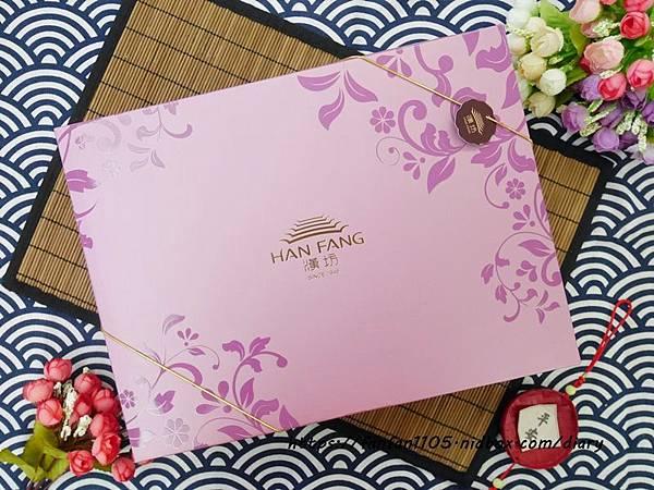 【漢坊食品】臻饌 堅果塔綜合禮盒 #堅果塔 #伴手禮 #下午茶 (1).JPG