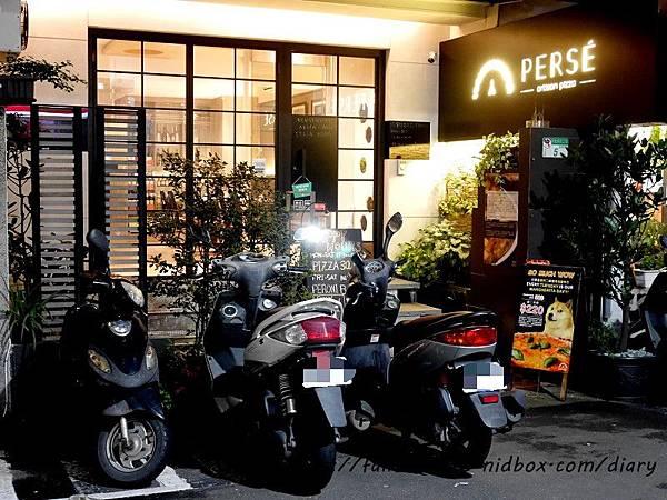 【義大利披薩】Pizza Persé 傳統式義大利披薩專賣店 #大安區美食 #pasta #pizza (2).jpg