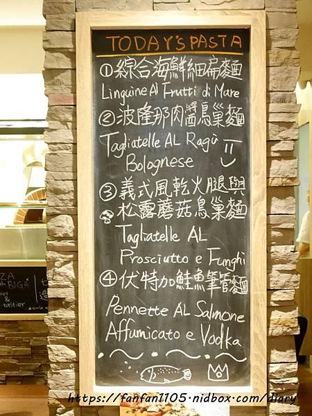 【義大利披薩】Pizza Persé 傳統式義大利披薩專賣店 #大安區美食 #pasta #pizza (3).jpg