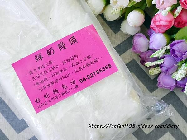 【都鋐麵包坊】特大鮮奶饅頭 天然手工製作 當早餐、點心都適合 (2).JPG