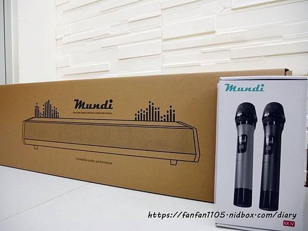 【Mundi 雲音響】高質感木質音箱 #喇叭 #機上盒 #卡拉OK #追劇 一機多用,居家娛樂神器 (1).JPG