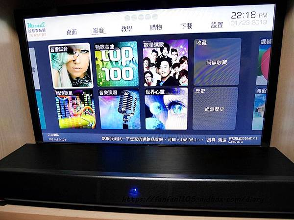 【Mundi 雲音響】高質感木質音箱 #喇叭 #機上盒 #卡拉OK #追劇 一機多用,居家娛樂神器 (6).JPG