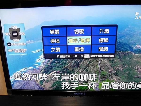 【Mundi 雲音響】高質感木質音箱 #喇叭 #機上盒 #卡拉OK #追劇 一機多用,居家娛樂神器 (15).JPG