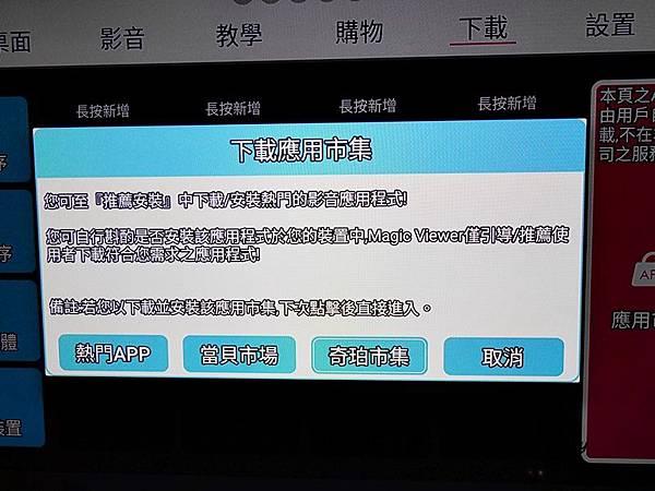 【Mundi 雲音響】高質感木質音箱 #喇叭 #機上盒 #卡拉OK #追劇 一機多用,居家娛樂神器 (16).JPG