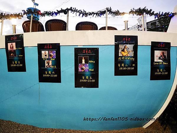 【三重美食】三重港景觀餐廳 #三重港 #戶外景觀餐廳 #live演唱 #羊肉爐 #活蝦  #炭烤牛排 #蔬果市集  (6).JPG