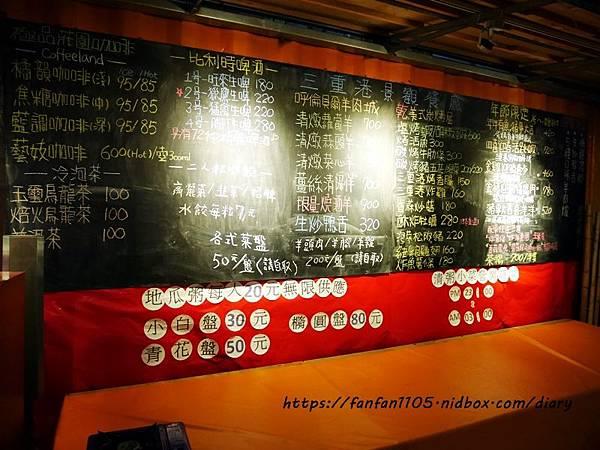 【三重美食】三重港景觀餐廳 #三重港 #戶外景觀餐廳 #live演唱 #羊肉爐 #活蝦  #炭烤牛排 #蔬果市集  (7).JPG