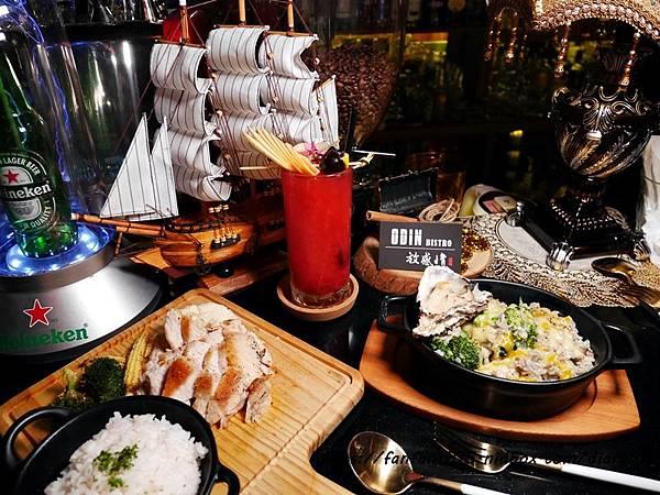 【信義區酒吧】Odin Bistro 信義放感情 #酒吧 #餐酒館 #創意調酒 (11).JPG