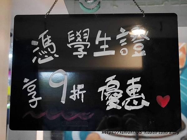【光華商圈黑糖珍珠鮮奶】小黑糖-光華店 #小黑糖 #黑糖珍珠鮮奶 #光華商場 #手搖飲 (5).JPG