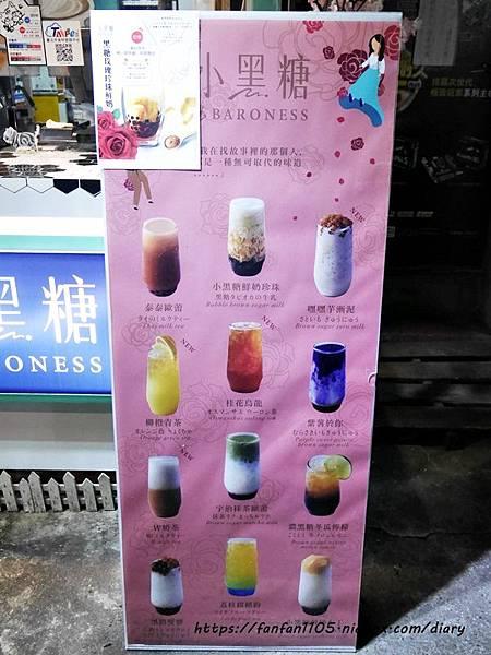 【光華商圈黑糖珍珠鮮奶】小黑糖-光華店 #小黑糖 #黑糖珍珠鮮奶 #光華商場 #手搖飲 (2).JPG