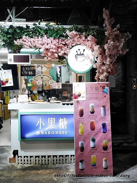 【光華商圈黑糖珍珠鮮奶】小黑糖-光華店 #小黑糖 #黑糖珍珠鮮奶 #光華商場 #手搖飲 (1).JPG