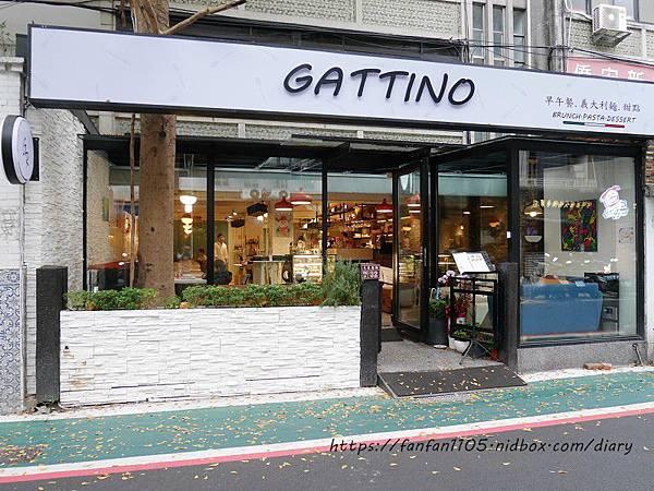 【國父紀念館義式餐廳早午餐】Gattino #早午餐 #義式餐廳 #義大利麵 #鮮奶吐司 #甜點 #國父紀念館 (7).jpg