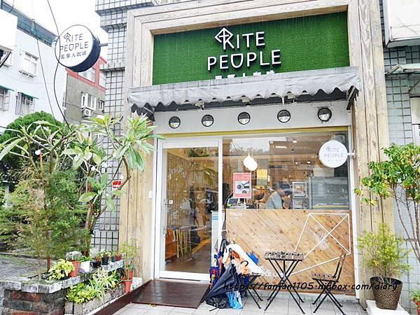 台北早午餐推薦【風箏人咖啡 Kite People Cafe】#親子友善餐廳 #早午餐 #咖啡 #兒童遊戲區 (5).JPG