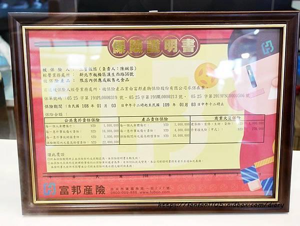 板橋便當【榮華三寶飯惦】#捷運板橋站 #燒臘便當 #三寶飯惦 (1).JPG